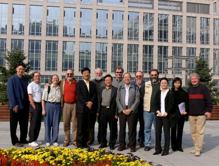 IW3C2 members in Beijing
